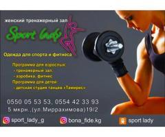 """Sport lady""."