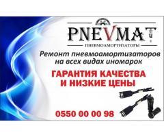 PNEVMAT
