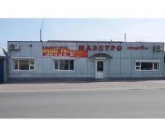 Продаю магазин+дом