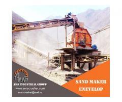 Песка производитель AMS