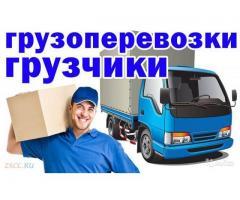 Услуги портера 0709111131