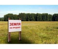 Продаю землю