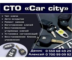 СТО «Car City»