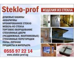 «Steklo-prof»