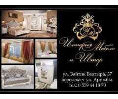 «Империя мебели и штор»