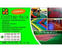 EcoStep-Asia