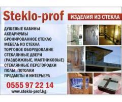 Steklo- Prof