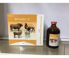 Ветеринарные препараты.