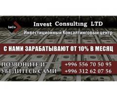 «InvestConsultingLTD»