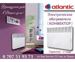 «Atlantic»