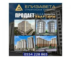 Продаются квартиры