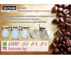 BATSAM кофе