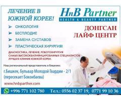 HnB Partner