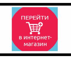 """Интернет магазин """"Диана"""""""