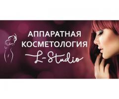 LStudioKG - Косметология