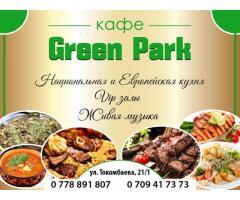 Кафе Green Park