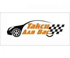 Услуги такси в Актау