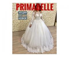 """Primabelle"""
