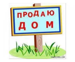 Продается Дом село Ново-П