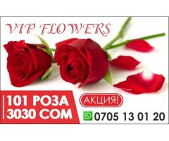 VIP flowers.