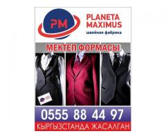 PIANETA MAXIMUS