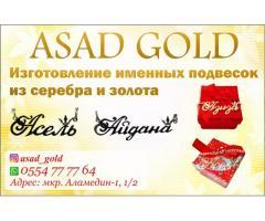 """ASAD GOLD"""
