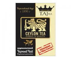 чай TAJ