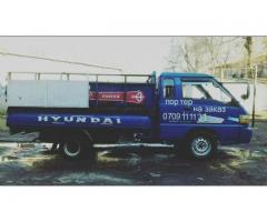 Прртер такси 0552555511