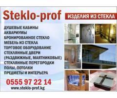 Steklo -Prof
