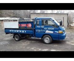 Спринтер такси 0709111131