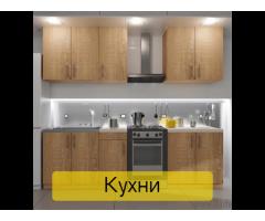 Кухни Бишкек