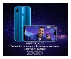 Телефоны Huawei
