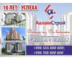 Продаю квартиры