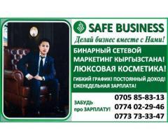 Делай бизнес вместе