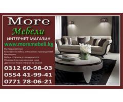 Мебель в Бишкеке.