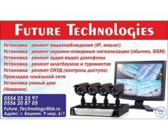ОсОО Future Tehnolodjies.