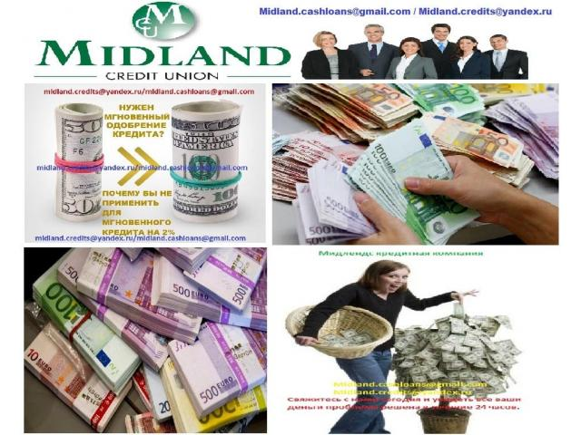 Мidland кредит