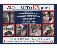 Autoexpert_312