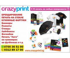 Crazy Print