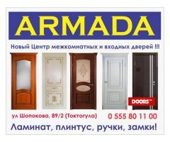 """""""Armada""""."""
